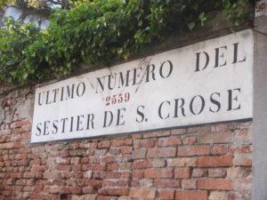 Panneau de quartiers de Venise