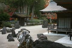 globe travel voyager, nara, hakone voyage japon station balnéaire, hébergement